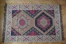 Large Kilim Rug Indian Hand Knotted Hexagon Geometric 240x180cm 8x6ft Jute Wool