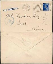 GB K.EDWARD 8th to KOREA 1937 2 1/2d SOLO FRANKING BRITISH MERCANTILE ENVELOPE