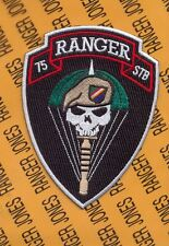 US Army 75th Infantry Ranger STB Special Troops Battalion Airborne pocket patch
