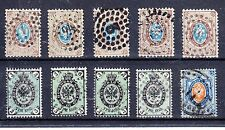 RUSSIA  1858-1866  DOT  CANCEL  10  STAMPS