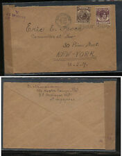 Straits  Settlements  241,244 on  censor cover to US  1941           AT0708