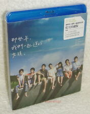 You Are the Apple of My Eye Movie Taiwan Blu-ray Disc (BD)