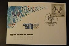 2011 FDC Russia Sochi - 2014 Winter Olympic Games (ski race) premier jour