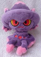 Official Pokemon Center 2007 D&P Mismagius Pokedoll Soft Plush Doll Toy Japan 6""