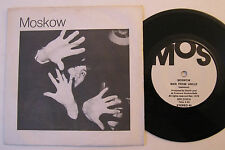 "7"" Moskow - Man From Uncle / White Black - VG++ David Ashmore Cole"
