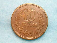 JN-43: JAPAN, 10 YEN, Japanese Year :39, AD 1964