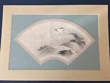 Antique Circa 1870 Signed Japanese Fan Shape Watercolor Falcon Eagle Bird