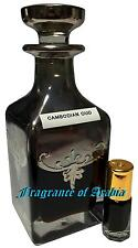 CAMBODIAN OUD 12ML MOST FAMOUS PERFUME OIL -REALLY THICK-LONG LASTING-OUDY-WOODY