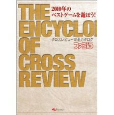 Famitsu: The Encyclopedia of Cross Review 2010 perfect catalogue book