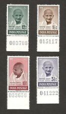 India 1948 Gandhi marginal serial number singles MM