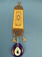 "Talisman silver brocaded gold fabric blue glass stone 9 1/2"" long 2"" wide"