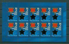 Russie - Russia 2009 - Y. & T.  n. 7148 - Heros de l'Union sovietique **