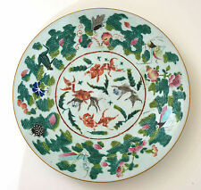 Late 19C Chinese Famille Rose Porcelain Charger Plate Goldfish Cricket Ladybug