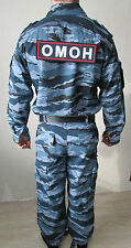 Genuine ALL SIZES Russian Police Spetsnaz OMON Officer Uniform Suit 'BEREZA'