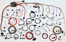 73 74 75 76 78 80 81 82 83 Chevy C10 Truck Wiring Harness American Auto Wire