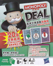 Monopoly Deal Hong Kong Special Christmas Travel Car Party Poker Card Board Game
