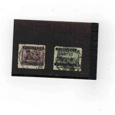 China #961 962 1949 Revenue stamps overprinted used