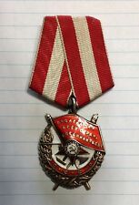 SOVIET RUSSIAN MILITARY ORDER OF RED BANNER , #247717