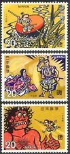 Japan 1974 Japanese Folk Tales/Stories/Dwarf/Goblin/Animation 3v set (n25334)