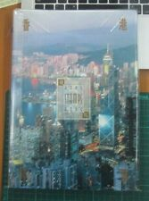 Hong Kong 1995 Prestige Annual Stamp Album Wole Year Full GPO
