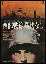 ALL QUIET ON THE WESTERN FRONT Japanese B2 movie poster R62 WORLD WAR 1