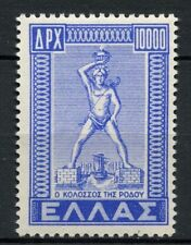 Greece 1954 SG#681 10000d Ancient Art MNH Cat £130 #A41842