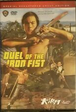 Duel of the Iron Fist - Shaw Brothers - English Version