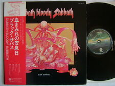 BLACK SABBATH BLOODY SABBATH / VERTIGO GATEFOLD COVER RJ5113