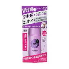 "2016 NEW!! Shiseido JAPAN Ag deo 24 Deodorant roll-on ""Fresh Savon"" 40mL"