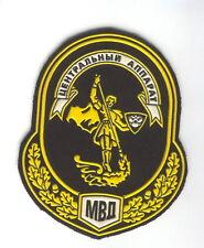 DE, Macedonia, SGS-Security, 2 Patches, Abzeichen, RARE!!!