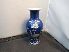 vintage chinese porcelain vase marked