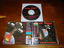 Grave Digger / Heavy Metal Breakdown+ Rare Tracks JAPAN ONLY VICP-8129 *C