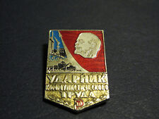 USSR, Soviet Union COMMUNIST LABOUR AWARD Pin Badge