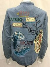 ZARA LONG DENIM BOMBER JACKET WITH EMBROIDERED PATCH BACK  5252/212 S
