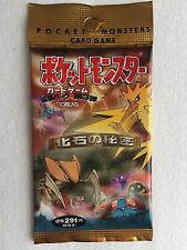 Pokemon Pocket Monsters Japanese Fossil Booster Pack Rare Factory Sealed New