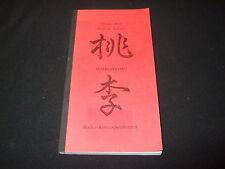 Misako Hori Gudrun Schury - MOMOSMOMO - Haiku-Korrespondenzen