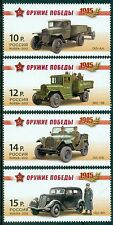 RUSSIA 2012 Weapon of the Victory, Automotive vehicles, Cars MNH
