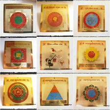 YANTRA YANTRAM FOR PROTECTION IN LIFE SET OF NINE ENERGIZED YANTRA