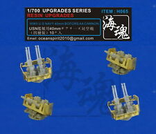 OceanSprite H065 1/700 WWII U.S Navy 40mm Bofors AA Canno