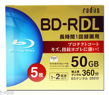 5 Radius Bluray Discs BD-R DL 50GB 4x Speed Inkjet Printable Pro Version No Logo