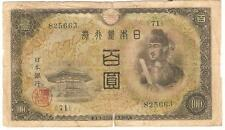 Offer  Old Japanese 100 yen  Banknote very nice  !
