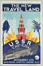 A3 SIZE - USSR SOVIET RUSSIA - Vintage Retro Travel & Railways Poster Print #3
