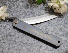 Japanese HIGO Higonokami Ise Kuwana Craft KNIFE Black Steel 75mm from JAPAN