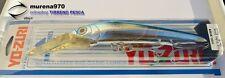 ARTIFICIALE YO-ZURY HYDRO MAGNUM R388 180mm - 95gr S colore CORD PESCA - Y180