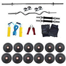 FITPRO 50 KG  HOME GYM SET,3FT CURL ROD,3 FT PLAIN ROD,DUMBBELL RODS,ACCESSORIES