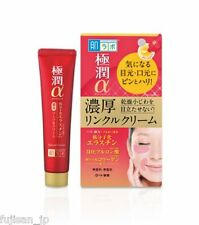 Rohto Hada Labo Gokujyun 3D Hyaluronic Acid Collagen Special Wrinkle Cream 30g