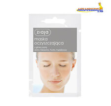 3 X ZIAJA FACE MASK CLEANSING WITH GREY CLAY MIXED OIL ACNE SKIN Z00696 7ML