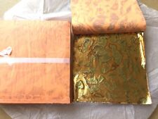 Variegated Gold Leaf - 25 Sheets - Red & Blue Variations - 14 x14 cm Gilding Art