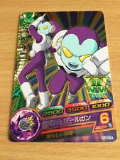 Carte Dragon Ball Z DBZ Dragon Ball Heroes Ultimate Booster Pack #HUM4-08 Promo