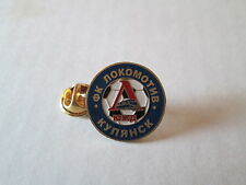 a1 LOKOMOTIV KUPYANSK FC club spilla football calcio футбол pin ucraina ukraine